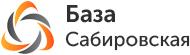 База Сабировская